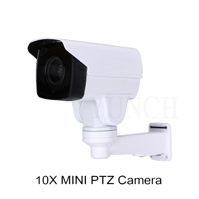 2018 YUNCH 1080 P 10X 4X Водонепроницаемый зум камеры видеонаблюдения с POE IP пуля PTZ Камера Onvif 1080 P мини PTZ IP Камеры скрытого видеонаблюдения