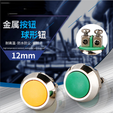 12mm Nickel plated brass Screw terminal Domed Head Momentary Normal Open Electric Care Pushbutton Switch