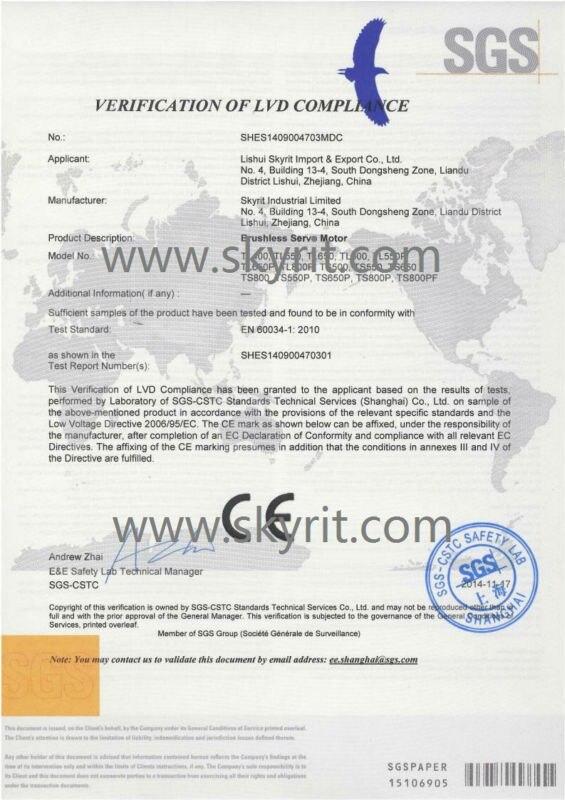 CE Certificate of Motors