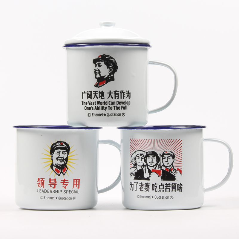Charactereristic Coffee Milk Cup Special Gift Wholesale Enamel Cup of Innocence Classic Vintage Enamel Mup Size Personality Cups