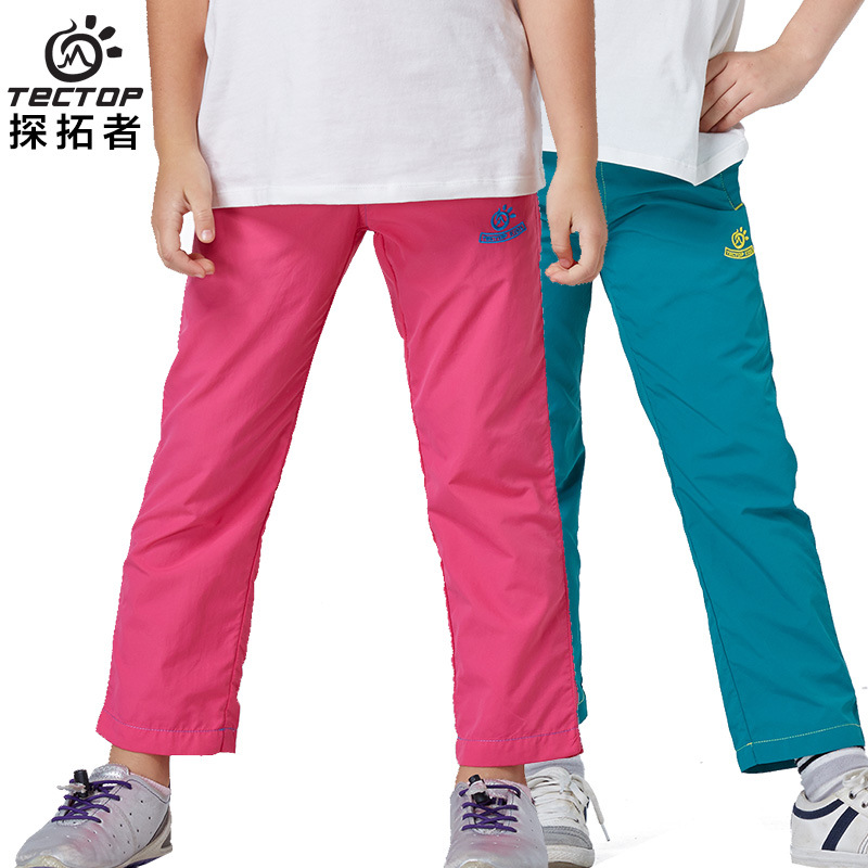 TECTOP PS5034 Spring and Summer Outdoor Quick Dry Sport Pants, Solid Elastic Polyester Children Pants