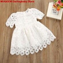Summer Infant Children Baby Girl Dress Floral Lace Short Sle