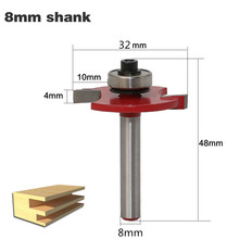 """1pc 8mm Shank """"T"""" typ biszkopt łączenie i dłutowanie frez T gniazdo wspólne frezarka do drewna Bit z łożyskiem frezy do drewna"""