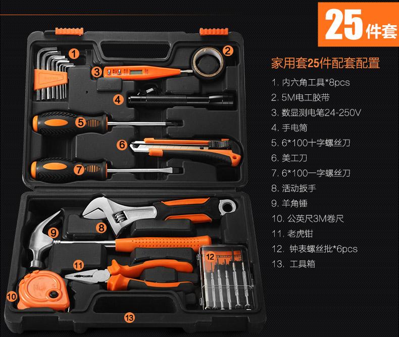 Купить 2017 Herramientas Pdr Ferramentas 40 Руководство Главная Tool Kit Различные Электрические Инструменты Комбинированные Комплекты Обслуживания Оборудования дешево