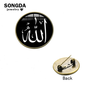 Image 1 - SONGDA Classic Handmade Glass Cabochon Islamic Allah Brooches Pins Bronze/Silver Color Religious Musli Badge Pin Lucky Jewelry