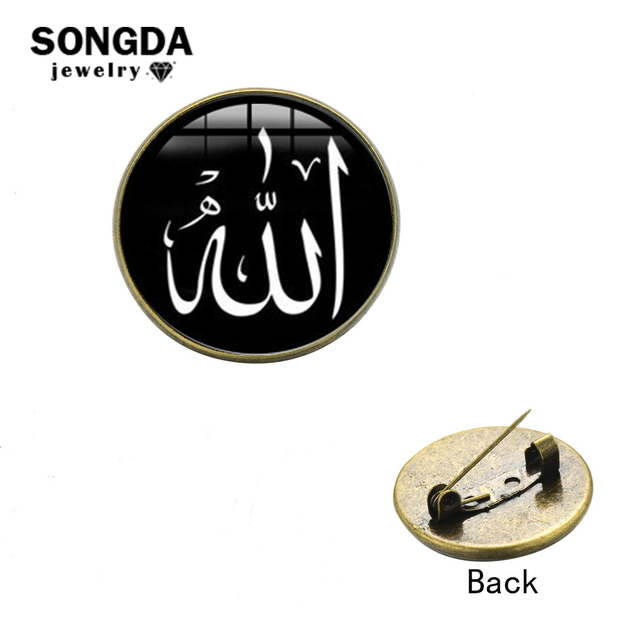 SONGDA Classic Handmade Glass Cabochon Islamic Allah Brooches Pins Bronze/Silver Color Religious Musli Badge Pin Lucky Jewelry