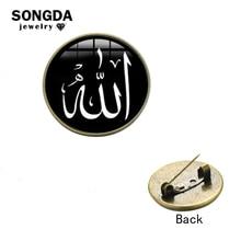 Songdaクラシック手作りガラスカボションイスラムアッラーブローチピンブロンズ/シルバー色宗教musliバッジピン幸運ジュエリー