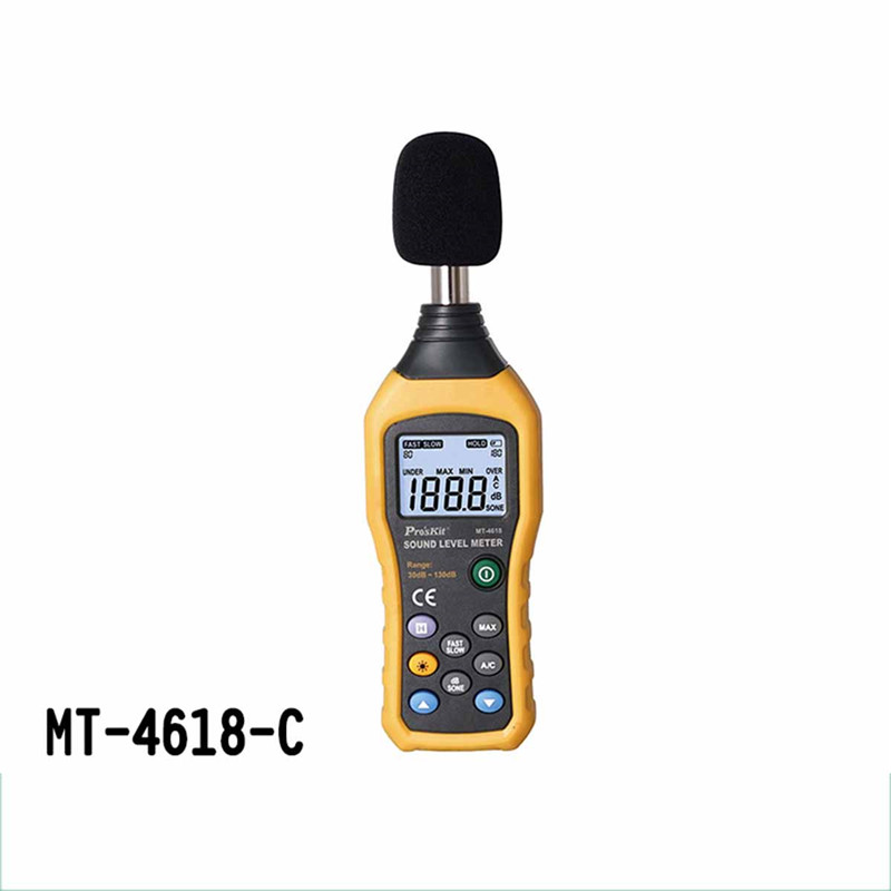 MT-4618-C Digital Sound Level Meters 30-130dB Instrumentation Noise Decibel Monitoring Testers Metro Diagnostic-tools ammar nasir nasir mehmood sound level monitoring system with feedback
