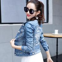 new Denim Jacket Women 2018 Light Washed Short Jeans Jacket Coats