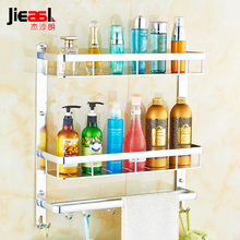 jieshalang Space Aluminum Bathroom Shelf Bathroom Rack Shampoo Holder Corner Shelf Hanging Multi Functional Black Towel