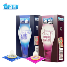 12pcs/lot Tight Ultra Thin Close Fit Condoms Mingliu Intense Latex Kondom Safer Contraception Penis Sleeve For Men Adult Sex Toy
