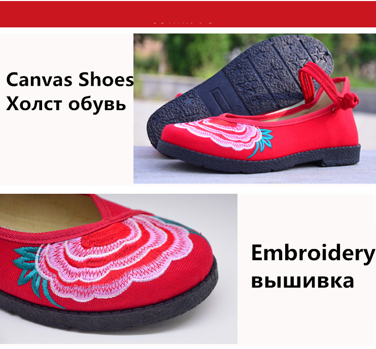 Fashion 2017 Old Peking Cloth Shoes, Chinese Style Totem Flats Mary Janes Embroidery Casual Shoes, Red+Black Women Shoes S189 (36)