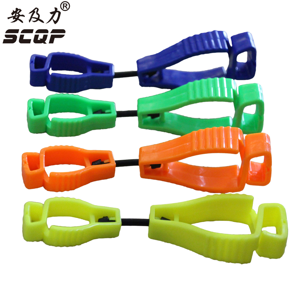 Glove Clip plastic Working gloves clips AT-1 type Work clamp safety work gloves Guard Labor supplies ship Random Color cells at work 1