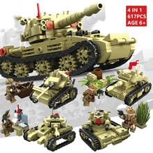 2019 617Pcs Military Constructor Model Kit 4 in 1 Weapon Tank Model Building Blocks compatible with Legoed