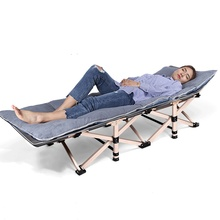 Cushion-Cover Bed Recliner Chair Folding Fishing Beach Mattress-Bed Couch Laying Nap