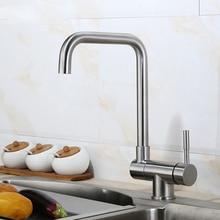 Бесплатная доставка кухонный кран 360 градусов поворотный горячей и холодной бассейна Нажмите на одно отверстие водопроводной воды 304 Нержавеющая сталь кран KF881