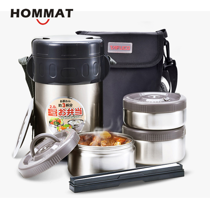 Japanese Double Wall Stainless Steel Food Jar Thermos Insulated Lunch Boxes for Men Vacuum Food Container
