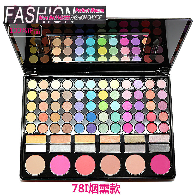 Makeup set 78 color Eyeshadow disk earth makeup disc full combination box - Perfect Women,FASHION CHOICE! store