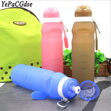Travel silicone folding water bottle outdoor portable travel 600ML large capacity creative goods sports
