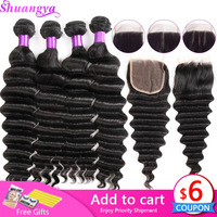 Loose Deep Wave Bundles With Closure 100% Remy Human Hair 3/4 Bundles With Closure Malaysian Hair Weave Bundles With Closure