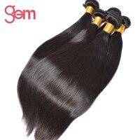 Gem Красота бразильские прямые пучки волос плетение 1 шт. 100% не Реми Пряди человеческих волос для наращивания натуральный черный 10