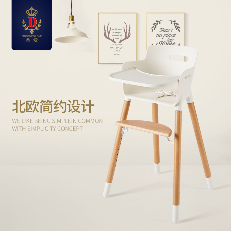US $226 5 |diai Imported Solid Wood Dining Chair Dining Chair For Children  Multifunctional Baby Chair Seat Of Baby Products Exported-in Highchairs