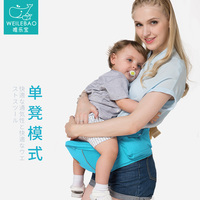 Baby sling newborn baby babies hold children with baby artifact waist stool sit multi function four seasons universal