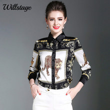 Willstage 2018 New Women Chiffon Blouses Animal Leopard Printing Novelty Office Ladies Shirts Work Wear Chothing Femme Tops 2XL