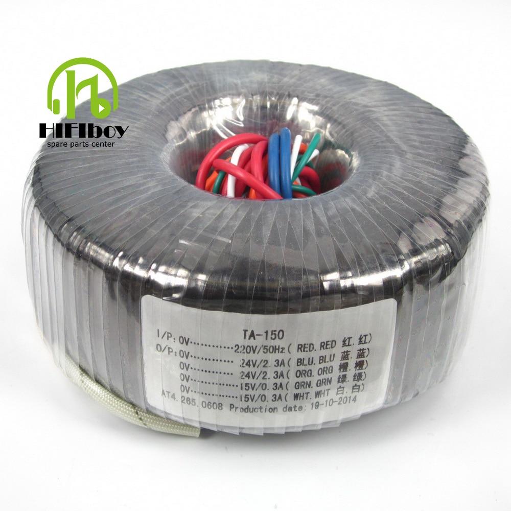 hifiboy copper enamel wire toroidal transformer ring transformer power amplifier dedicated. Black Bedroom Furniture Sets. Home Design Ideas