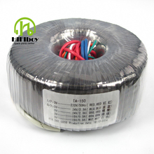 HIFIBOY copper enamel wire toroidal transformer(Ring transformer) power amplifier dedicated transformer120w Output 24V15V