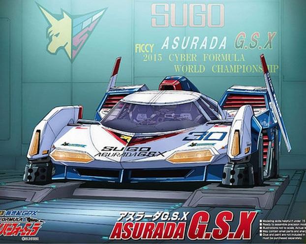 1/24 High Intelligent Equation Sugo Asurada GSX 01540