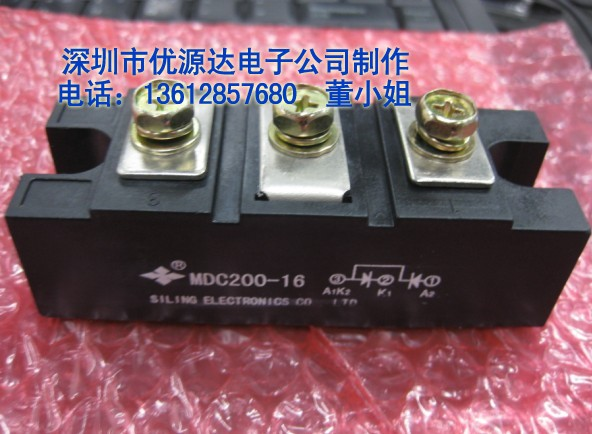 - brand new original MDC250A1600V MDC250-16 module quality goods from stock- brand new original MDC250A1600V MDC250-16 module quality goods from stock