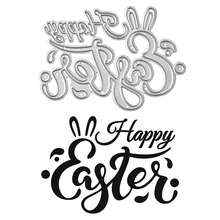DiyArts Happy Easter Word Dies Letter Metal Cutting New 2019 Scrapbooking for Card Making DIY Embossing Cuts Craft