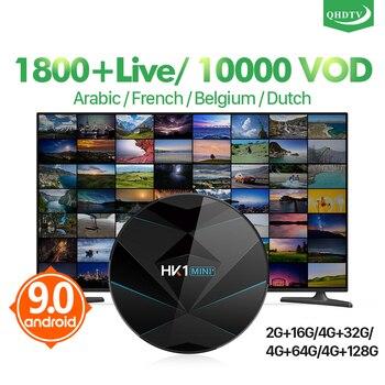 HK1mini+ IPTV France QHDTV IPTV Subscription Android 9.0 Tv Box France Arabic IPTV Italy Belgium Morocco Qatar Netherlands IP TV