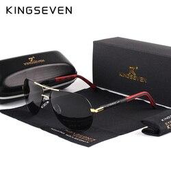 KINGSEVEN الرجال خمر الألومنيوم الاستقطاب النظارات الشمسية الكلاسيكية العلامة التجارية نظارات شمسية طلاء عدسة القيادة ظلال للرجال/ومي