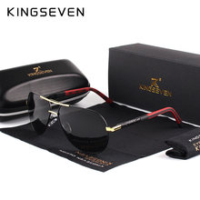KINGSEVEN Men Vintage Aluminum Polarized Sunglasses Classic Brand Sun glasses Coating Lens Driving Eyewear For Men/Wome(China)