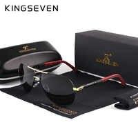 KINGSEVEN hommes Vintage en aluminium lunettes de soleil polarisées marque classique lunettes de soleil revêtement lentille conduite lunettes pour hommes/femmes