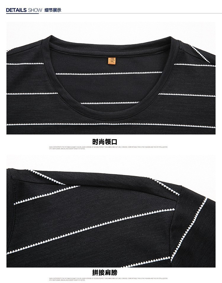 8XL 7XL Polo Shirt Men's Business Casual Summer Breathable Short Sleeve Striped Polo Shirt Cotton Of High Quality 81931 Poles 46