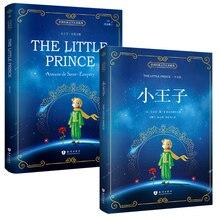 Nuevo 2 unids/set The Little Prince Book World Classics libro en inglés y Libro Chino