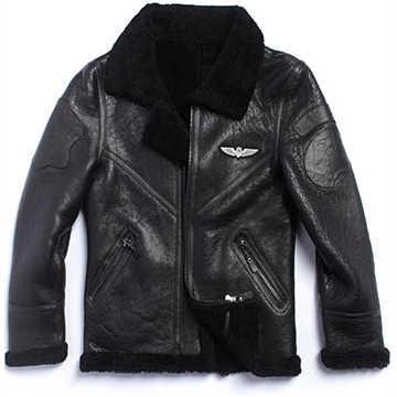 6b8694f6357 Подробнее Обратная связь Вопросы о Мужская куртка из натуральной ...