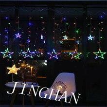 Светодиодный светильник с пентаграммой для занавесок, гирлянда для праздника, свадьбы, вечерние светильник, декоративный светильник для помещений