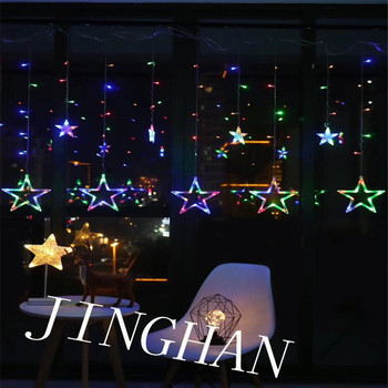 цена на Pentagram  LED Curtain String Lighting For Holiday Wedding Garland Party  Lighting Indoor Decoration Light