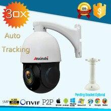 ФОТО 4 inch Mini  4MP IP PTZ camera Network Onvif Speed Dome 30X Optical Zoom PTZ IP Camera auto tracking  dayNight p2p cctv camera