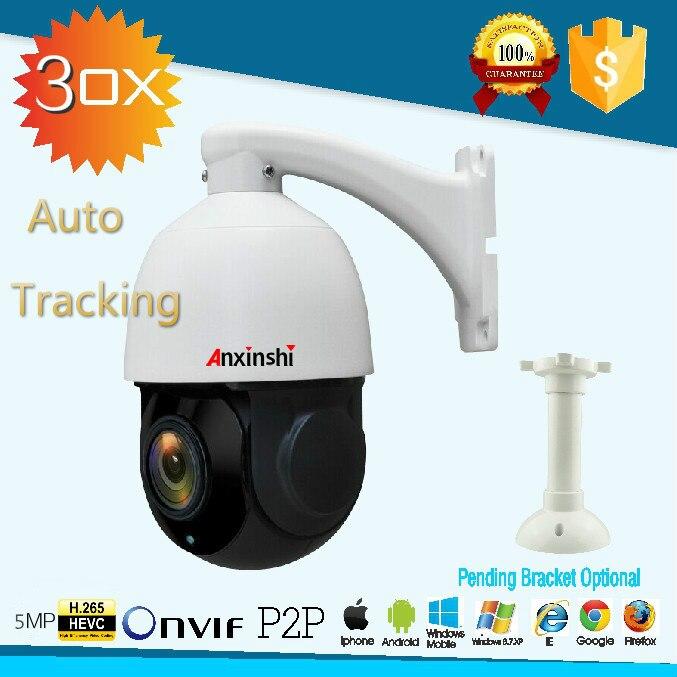 4 pouce Mini 5MP IP PTZ caméra Réseau Onvif Vitesse Dôme 30X Optique Zoom PTZ IP Caméra suivi automatique dayNight p2p cctv caméra