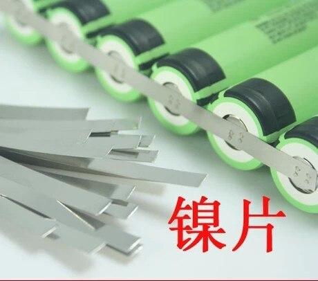 10 PCS. 18650 <font><b>Batteries</b></font> Nickel spot welding of nickel-cadmium <font><b>batteries</b></font> protective plate made of nickel-plated steel <font><b>Belt</b></font>