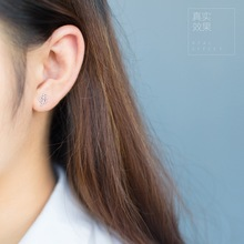 925 Sterling Silver Music Note Stud Earrings