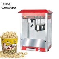 Classic Popcorn Machine FY 06A 110v 220v Electric Commercial Desktop Mini Popcorn Machine Popper Maker