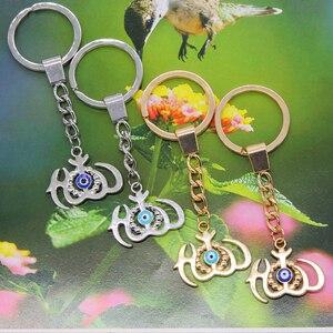 Image 3 - Moda arabski islamski Allah muzułmanin boski Symbol breloczek skarb niebieski szczęście oko brelok kobiet torba wisiorek wysłać przyjaciół prezent