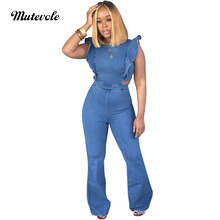 6cc3af223e6f55 Mutevole Casual Bodycon Mouwloze Jean Jumpsuits Vrouwen Zomer Terug Rits  Ruche Jumpsuits Sexy Backless Denim Jeans Jumpsuit