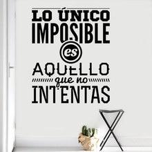 Spanish Stickers Muraux Decal Quotes Lo Unico Imposible Es Aquello Que No Intentas Inspiration Lettering For Office Bedroom QU33